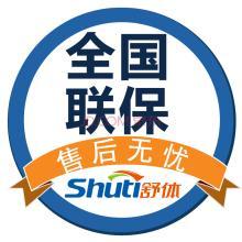 欢迎访问张家港约克空调网站各点售后服务咨询电话