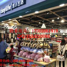 lenle伶俐饰品店加盟、伶俐饰品货架、lenle伶俐饰品货架厂