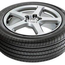 轮胎哪个品牌好点