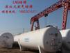 山东菏泽锅炉厂有限公司现货供应60立方lng储罐