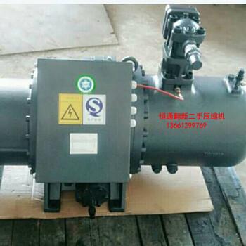螺桿式冷水機組壓縮機低價銷售找恒通公司