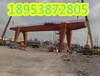 低价出售QD桥式双梁50吨跨度19.5米起重机