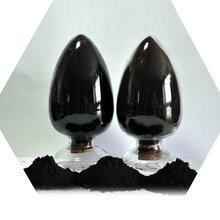 碳黑厂供应黑色母粒用炭黑塑料母粒用碳黑复瑞碳黑