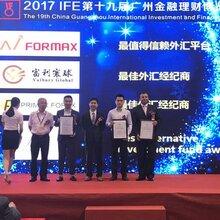 香港富利环球期货平台