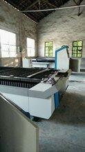 杭州御牧邁捷克激光焊接機可以焊接哪些東西?