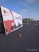 出租杭州萧山区38亩试驾场地,土地已硬化铺沥青!欢迎驾校咨询,场地合作!