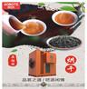 甘普茶烘干機甘普茶烘干普洱茶烘干熱泵烘干機——奧伯特烘干