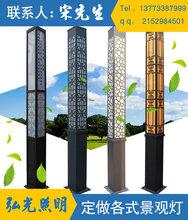 江苏弘光照明生产特色LED景观灯广场景观灯园林景观灯