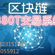 数字货币综合场外币币交易模式交易平台开发