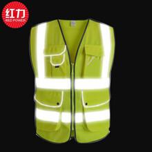 年检专用反光衣反光马甲多兜多口袋安全CE标准汽乘员反光背心