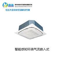 大金中央空调智能感知环绕气流嵌入式商用中央空调室内机