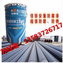 潍坊丙烯酸油漆厂家批发价格图片