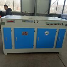 光氧废气净化器工业橡胶喷漆除臭异味过滤设备图片