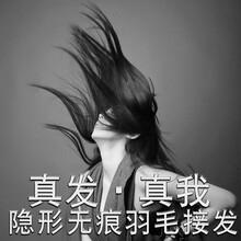 上海理发店发把工厂批发价格是多少?图片
