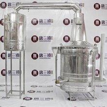 云南白酒设备-散酒酿酒设备-唐三镜白酒设备厂家