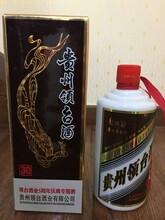 53°贵州领台酒特优酱香型白酒批发