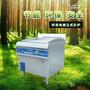 商用厨房炊事设备一站式采购基地山西厨具营行电磁立式扒炉图片