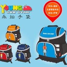 新疆电子智能书包儿童安全书包永灿手袋加盟品牌图片