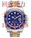 张家港多多奢侈品几折回收手表,多少钱百达翡丽名表