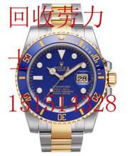 张家港多多奢侈品几折回收手表,多少钱百达翡丽名表图片