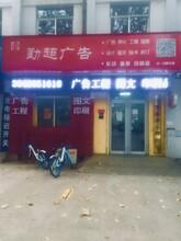 淄博广告公司勤超广告