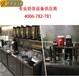 深圳生产奶茶设备比较好的公司是哪家