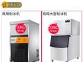 深圳哪里可以买到进口冰淇淋机图片