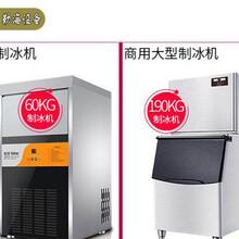 深圳高品质奶茶设备批发出售