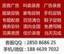 外贸围巾低价促销广告录音广告词免费编写