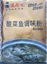 溪雨观酸菜鱼加盟溪雨观酸菜鱼料图片