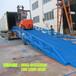 定制6/8/10吨固定式登车桥物流装卸登车桥液压登车桥固定卸货平台