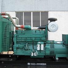 200KW柴油发电机组型号NTA855-GA哪里有卖?