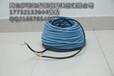 承德罗斯纳德发热电缆厂家直供发热电缆定制优惠报价