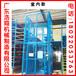 广东液压升降机固定式液压升降机电动轨道式液压升降机厂家定制规格广东液压升降机