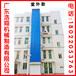 广东液压升降机电动固定轨道式升降机厂家定制广东液压升降机