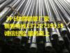 3pe防腐钢管价格优惠