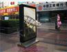 智慧城市灯杆屏,户外广告机、户外裸眼3D广告机、LED橱窗屏、户内外常规LED显示屏