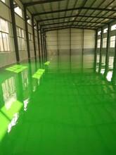 莱芜金刚砂耐磨料适用于水产加工车间的地坪