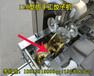 鹤岗新品小型包合式饺子机厂家多少钱一台