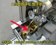 大庆供应全自动饺子机出厂价多钱一台图片