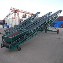 加厚皮带输送机粮仓装车皮带输送机移动皮带输送机