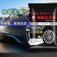 轮毂保养您知多少?欧派仕钢圈自洁素轮毂专用免擦拭洗车粉