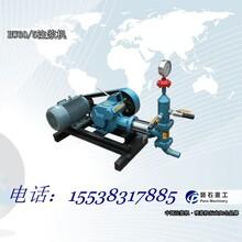 北京磐石重工注浆泵机械厂家直销挤压式注浆机图片
