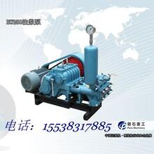 北京磐石重工加固注浆泵设备量大从优水泥注浆机设备价格实惠图片