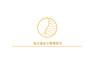 湘潭地区专业编写招投标书商业计划书可行性研究报告的公司