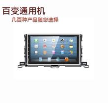 10.1寸安卓通用一体机4核16GPS智能声控高清电容屏DVD导航