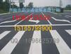 茌平道路施工划线