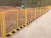 基坑临边防护栏规格和用途