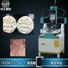 全自动多功能数控小型四轴高精度玉石雕刻机精雕机