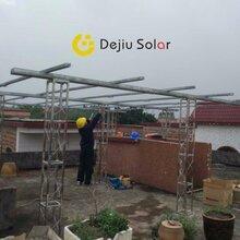 佛山太阳能发电屋顶电站光伏组件